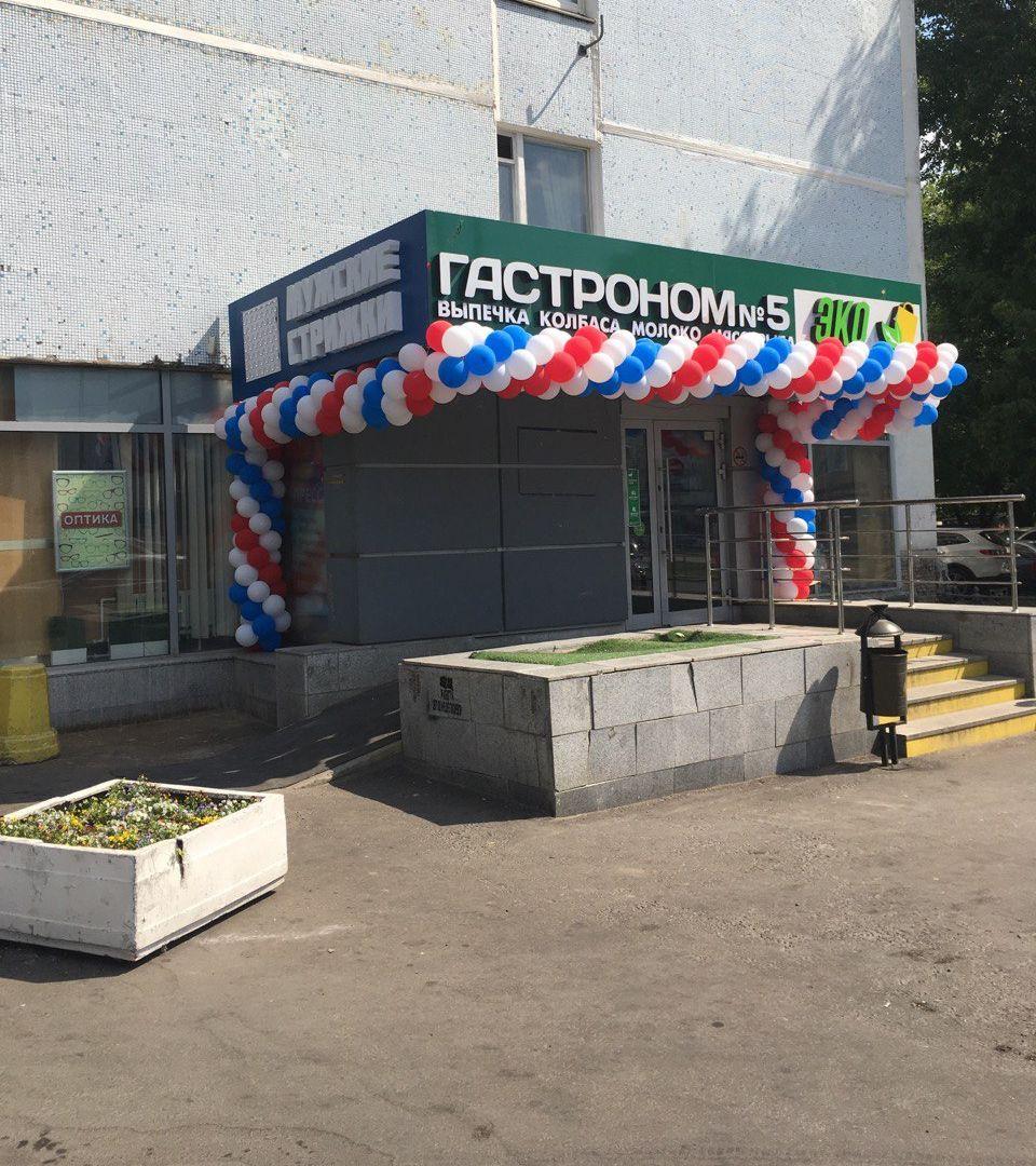 +1 Супермен в Москве