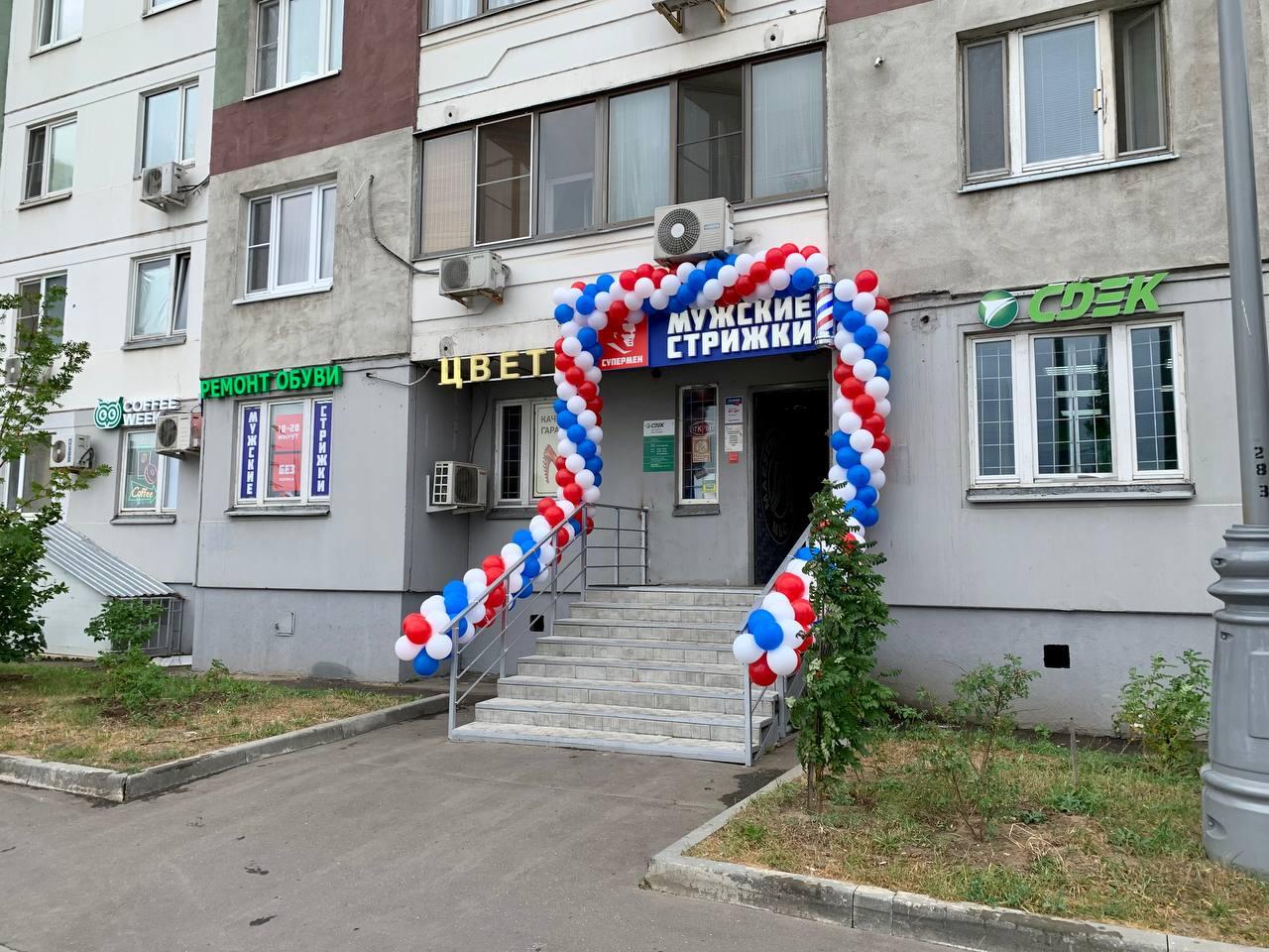 Открытие в г. Москва, м.Улица Дмитриевского, ул. Дмитриевского, 1